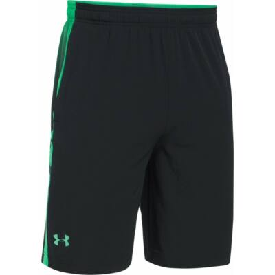 Under Armour Supervent Woven Short rövidnadrág